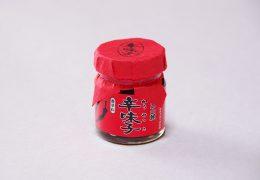 <h5>辛味子 小瓶45g</h5><br>販売価格:525円(税別・送料別)