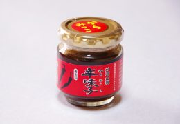 <h5>辛味子 中瓶85g</h5><br>販売価格:735円(税別・送料別)