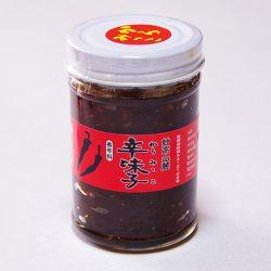 <h5>辛味子 大瓶220g</h5><br>販売価格:1575円(税別・送料別)